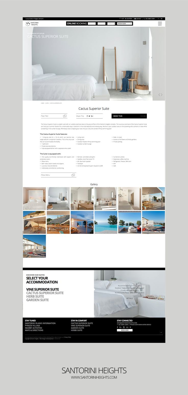 F- Design Website for Santorini Heights at www.santoriniheig.... #web #website #santorini