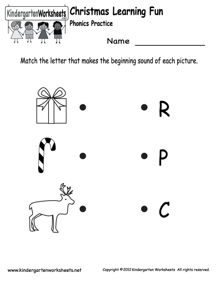 7 best Phonics Worksheets images on Pinterest Kindergarten - phonics worksheet