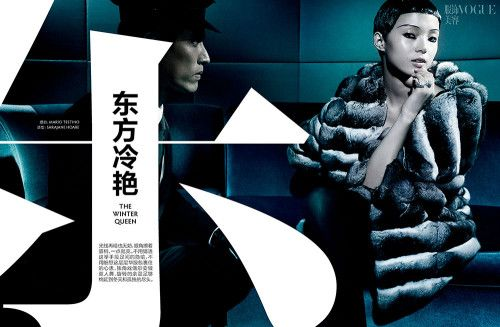 #Building Vogue China http://www.businessoffashion.com/2014/05/building-vogue-china.html