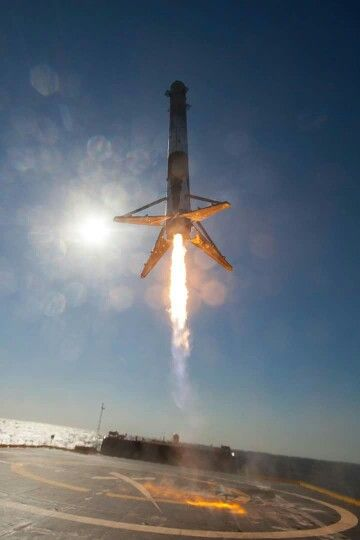 SpaceX vertical landing from space.