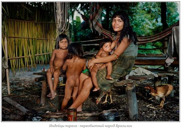 Секс первобытных индейцев