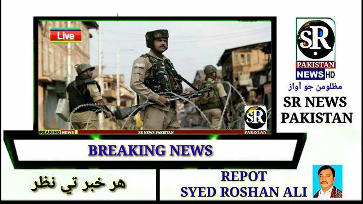 والاريل ڪشمير ڪرفيو کي 60 ڏينهن ٿي ويا آهن ڪشمير ميڊيا سروس موجب ڀارتي فوج جنت جي واديء کي جيل بڻائي ڇڏيو آهي ڀارت Pakistan News Baseball Cards Breaking News