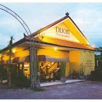 Dijon #Organic Gourmet Food Specialties and Imports in #kuta #bali - #organicbali #baliorganic #indonesiaorganic #rawfoodbali