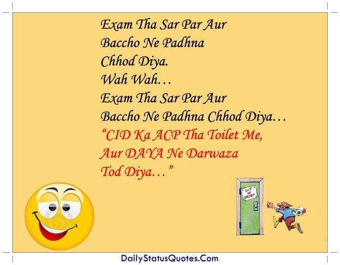 CID and exam quotes for whatsapp  Daily Status Quotes