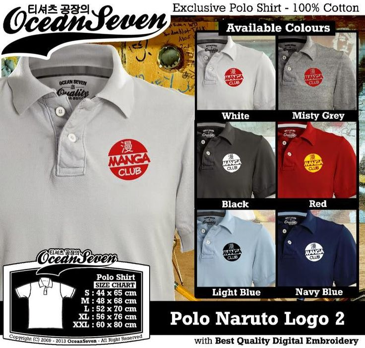 Kaos Polo Manga Logo 2 | Kaos Polo - Exclusive Polo Shirt