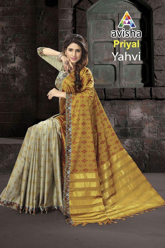 a981d8b8c0 avisha priyal party wear cotton silk saree with digital printed -  WholesaleDuniya.com #Avisha #SoftSilk #Print #Wholesale #DigitalPrint  #Wholeslaeduniya