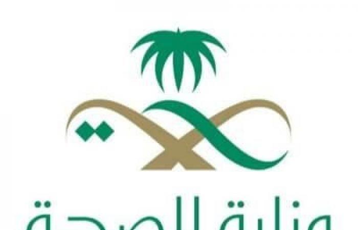 وظائف وزارة الصحة تعلن برنامج طبيب سعودي تحت التدريب للجنسين Arab News Job Okay Gesture