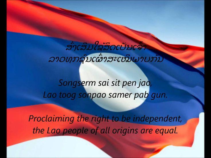 """Laotian National Anthem - """"Pheng Xat Lao"""" (LO/EN)"""