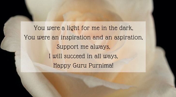 Happy Guru Purnima Wishes - Tap to see more of the best guru purnima wishes! @mobile9