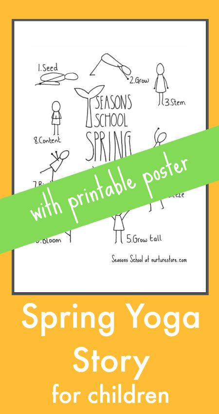 Fun and easy spring yoga routine for children - kids yoga, printable yoga poster for kids, kids yoga poses, brain break activities