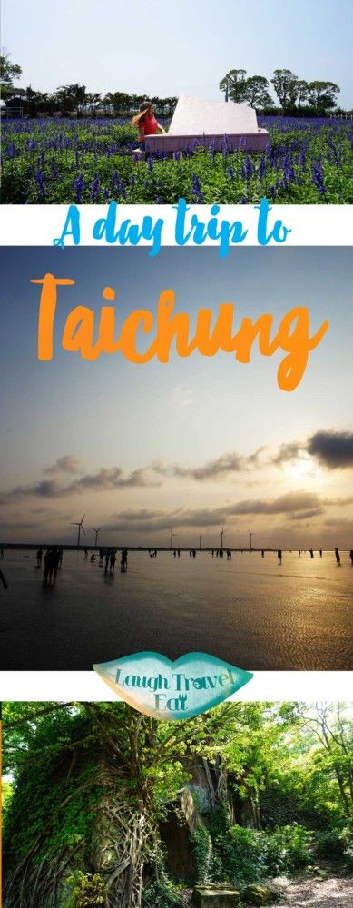 Taichung is situated in the middle of Taiwan, and apart from the city center, there's a lot of things to do in the Taichung area, such as Kaomei Wetland. If you are around Taichung and has a car (or wouldn't mind hiring a driver for one day), here's my one-day itinerary recommendation.