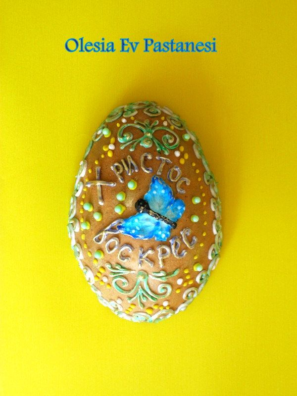 cookie egg