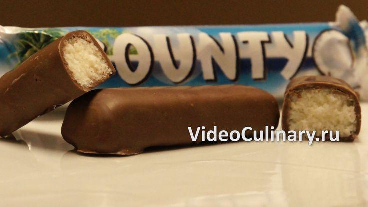 Баунти - это шоколадный батончик. Как приготовить батончик Баунти? Бабушка Эмма и Даниэла делятся видео и фото рецептом Шоколадного батончика Баунти.