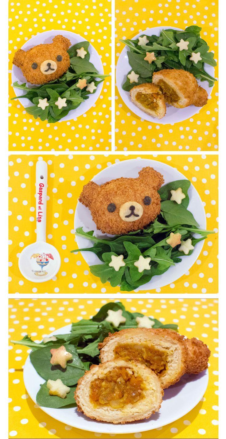 Rilakkuma Vegetarian Kare Pan (Japanese Curry Bread)