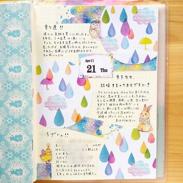 """4/21の日記 仕事のことや、ドラマのこと<span class=""""emoji emoji263a""""></span> * 日記デコは雨がすごかった日なので、雫模様の折り紙を貼りました( *´•ω•`*)/♡*。 * #日記 #日記デコ ..."""
