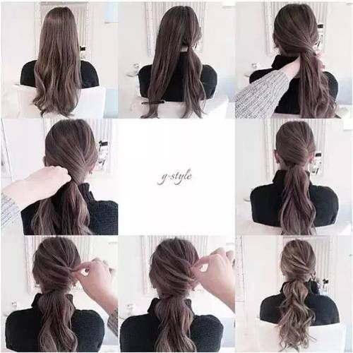 Graceful Side Low Ponytail Hairstyle