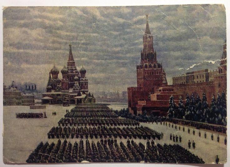 Rare Soviet Postcard Parade Red Square Moscow 1941 Vintage Postcard 1961   eBay