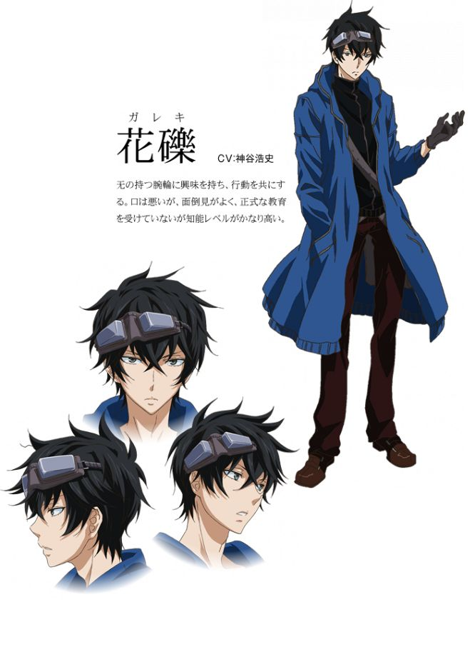 Image - Fiche personnages de Karneval: Gareki - Manga World! (/◕‿◕)/ ❤ - Skyrock.com