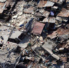 subieron sobre los techos de las casas, pero los armazones y las vigas se hundieron; POPOL VUH, FRAGMENTO DEL MITO DE LA CREACIÓN