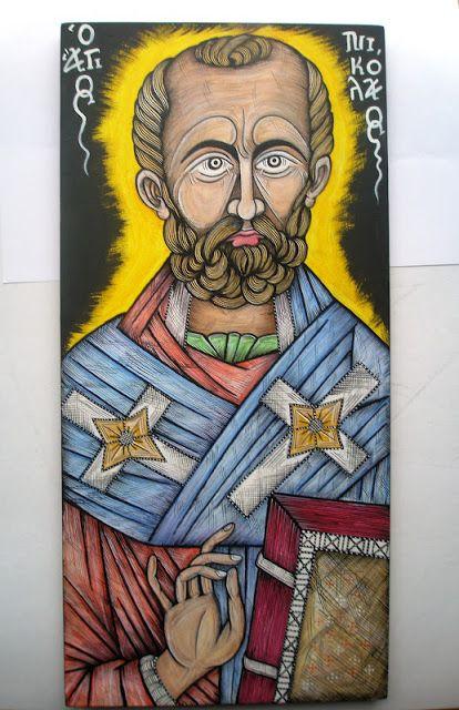 Άγιος - ΝΙΚΟΛΑΟΣ...Κανόνα πίστεως, και εικόνα πραότητας, εγκρατείας διδάσκαλον, ανέδειξε σε τη ποίμνη σου, η των πραγμάτων αλήθεια δια τούτο εκτήσω τη ταπεινώσει τα υψηλά, τη πτωχεία τα πλούσια, Πάτερ Ιεράρχα Νικόλαε, πρέσβευε Χριστώ τω Θεώ, σωθήναι τας ψυχάς ημών.
