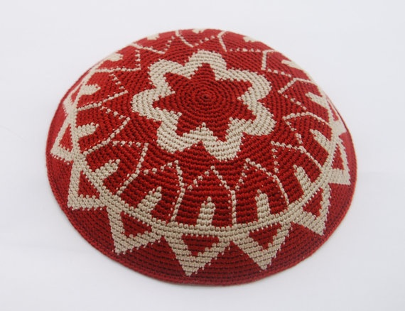 BordeauxBeige Crochet Yarmulke Kippah Hand made by by ...