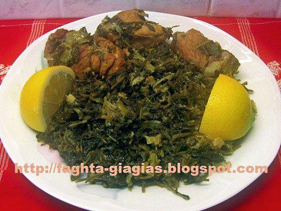 Χοιρινό μπούτι λεμονάτο με αρωματικά άγρια χόρτα (ψιλικά) - από «Τα φαγητά της γιαγιάς»