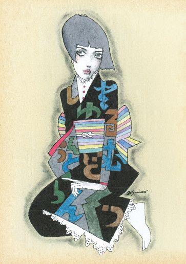 天井桟敷出身の監督が極彩色で描く、大正アナキストたちの青春活劇がソフト化