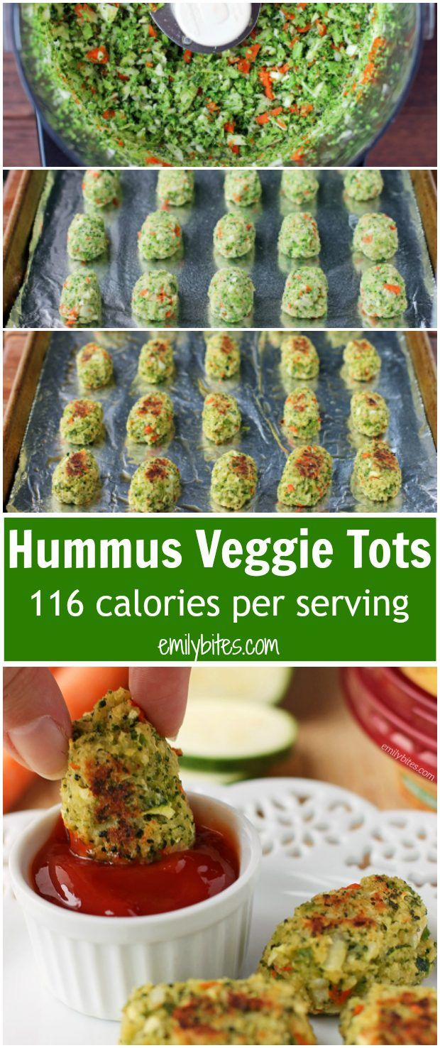 These Hummus Veggie Tots are the perfect healthy vegetarian snack, appetizer or side dish. Just 116 calories or 3 Weight Watchers SmartPoints per serving! www.emilybites.com