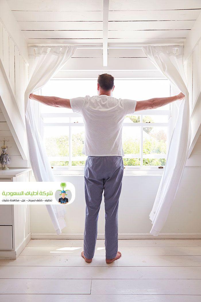 شركة تنظيف منازل بالمجاردة أرخص أسعار مغاسل السجاد والكنب في المجارده عسير المعتمدة House Cleaning Company House Curtains