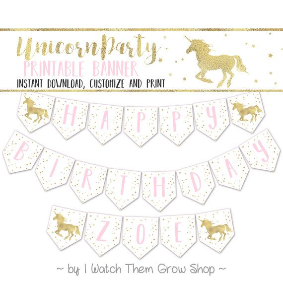unicorn party banner  editable printable unicorn birthday