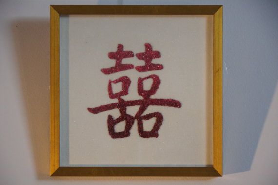 Double Happiness Chinese Calligraphy in Gemstone Painting (with Red Spinel)
