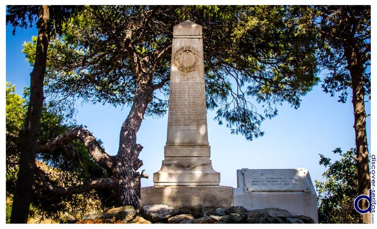 Memorial of the Fallen, during the Balkan wars, the Asia Minor campaign, the 1st and 2nd World Wars - Serifos, Cyclades | Ηρώο Πεσόντων, κατά τη διάρκεια των Βαλκανικών Πολέμων, της Μικρασιατικής Εκστρατείας, των Α' και Β' Παγκοσμίων Πολέμων - Σέριφος, Κυκλάδες. Μάθετε περισσότερα στο: http://www.discover-serifos.com/el/anakalupste/aksiotheata/simeia-endiaferontos/irwo-pesontwn