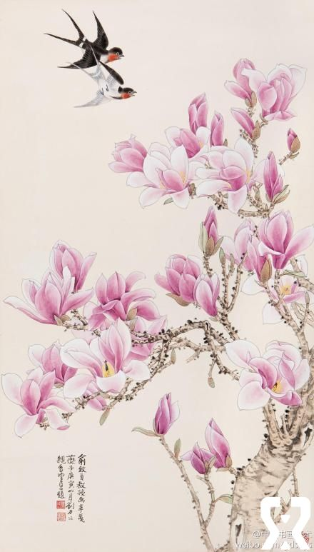 俞致贞 工笔花鸟《辛夷春燕》, ( I have no idea what this says) :), cherry blossom,  birds in flight