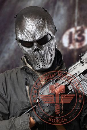 Typhoon Camouflage Hunting Accessories Masks Ghost Tactical Outdoor Military CS Wargame Paintball Airsoft Skull Full Face Mask