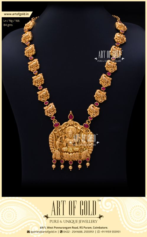 An elegant #Nakshi / #Nagas Lakshmi #Haram with Kemp stone and Nagas Peacock motifs on either sides.  Click to Buy!