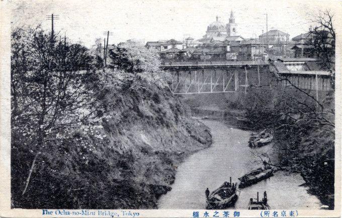Kanda River | Old Tokyo