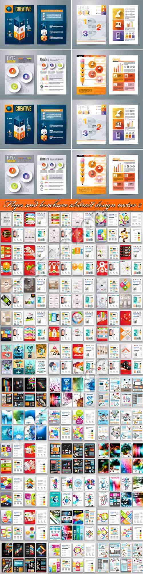 Флаер и брошюра абстрактный дизайн 2 | Flyer and brochure abstract design vector 2