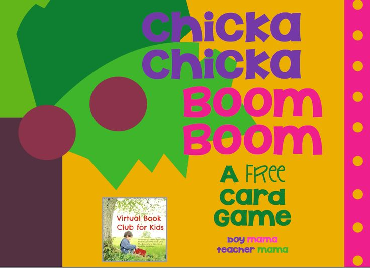 Boy Mama Teacher Mama: FREE Chicka Chicka Boom Boom Card Game