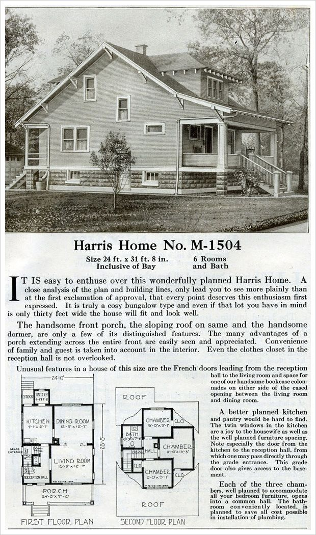 M1504 1920 Harris Homes On The Outside This Home Looks