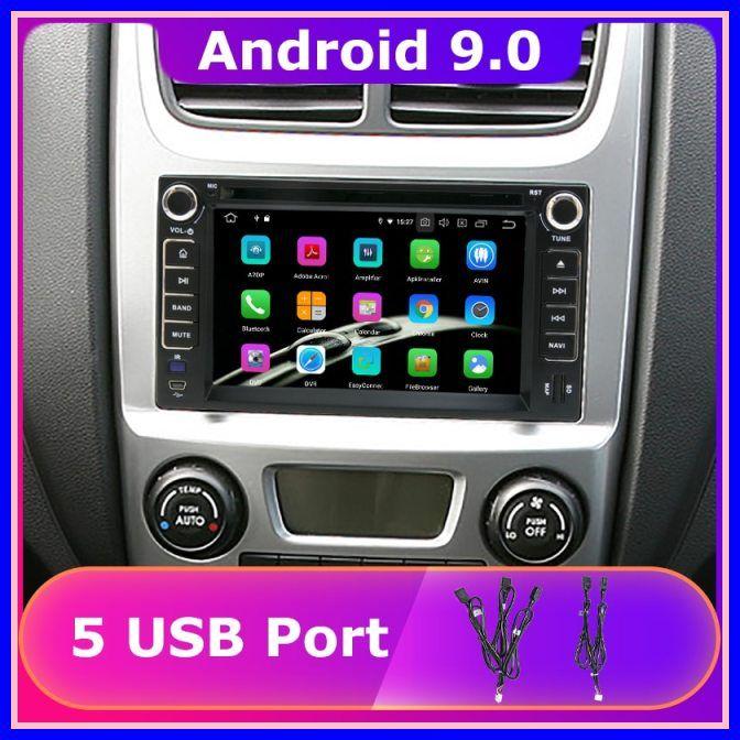 Pin On Car Multimedia Player