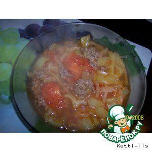 """Я ещё добавляла томатый сок.  Томатный суп с фаршем """"Мексиканские мотивы"""""""