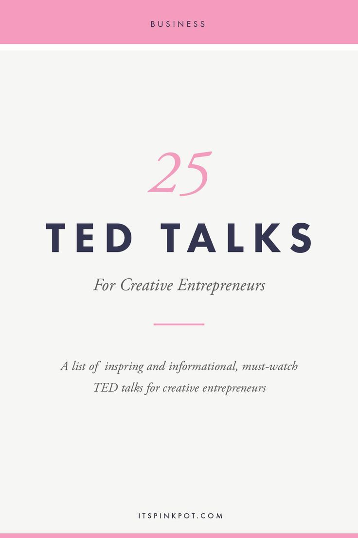 25 Must watch TED Talks for creative entrepreneurs -- PinkPot