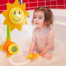 Safe Kids Baby Bath Toys beach toys water Sunflower Shower nozzle Toy let baby love to bathe top quality Bath equipment child