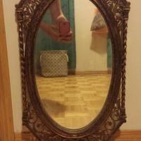 Coppercraft Guild Mirror antique appraisal | InstAppraisal