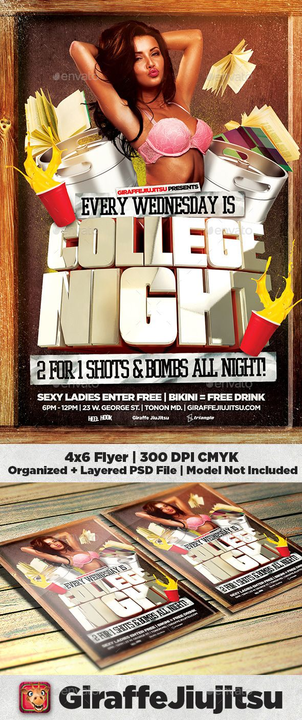 college night 2 flyer template perfect for any college night