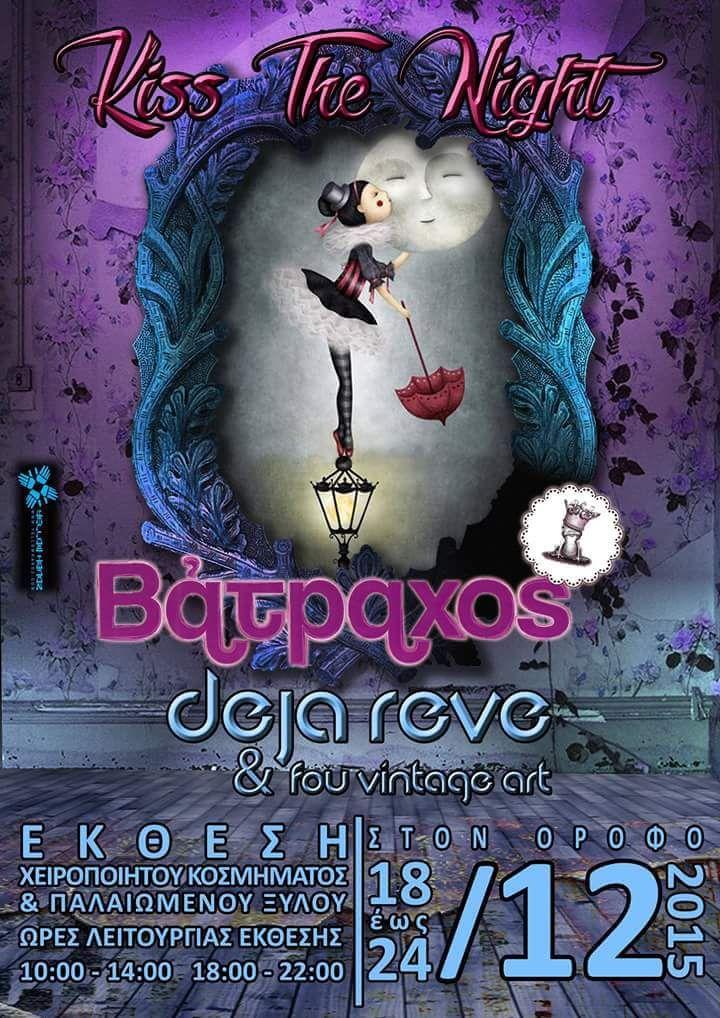 Deja Reve & Fou Vintage Art @ Βάτραχος στη Βέροια ! ! ! Έκθεση Χειροποίητου Κοσμήματος και Παλαίωσης Ξύλου & Επίπλου By Deja Reve & Fou Vintage Art !Πρόγραμμα: 18/12/2015 – 24/12/2015Καθημερινά: 10:00 - 14:00 & 18:00 - 22:00