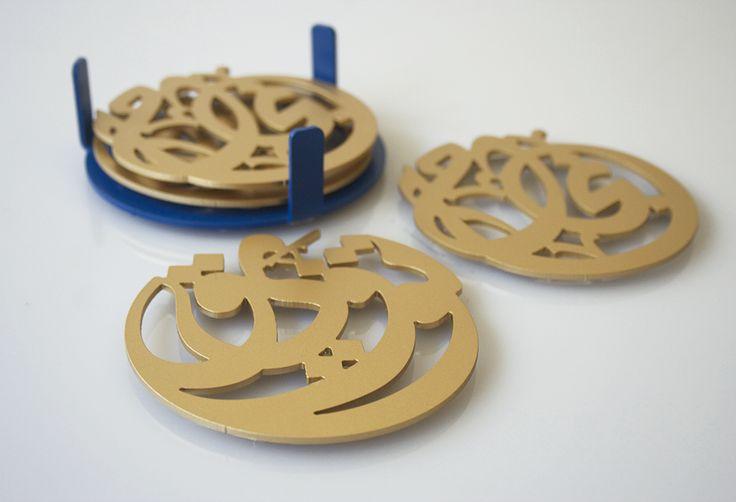 Kashida Design - 3D Arabic Calligraphy Calligraphic Coasters read 'Najah' and 'Tawfik', Arabic words for success.