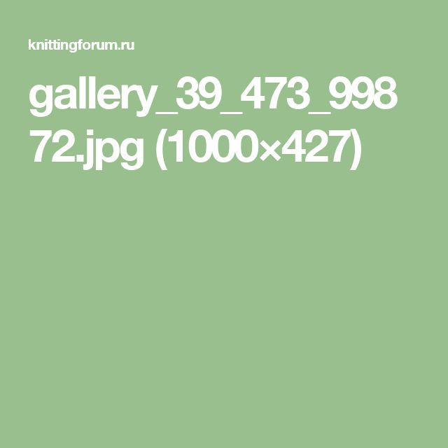 gallery_39_473_99872.jpg (1000×427)