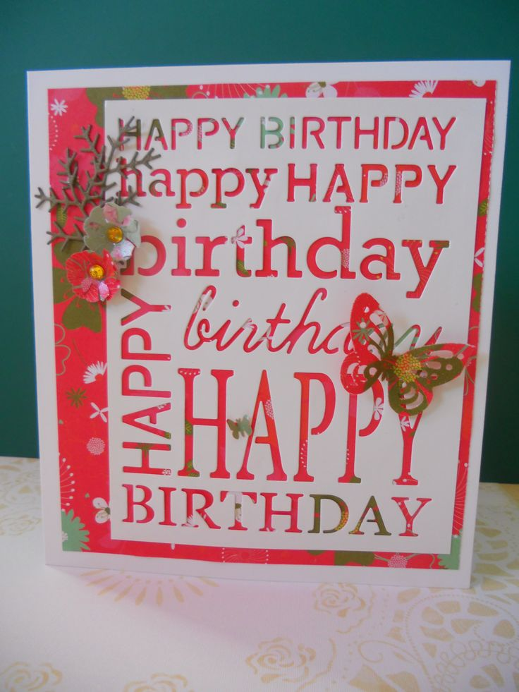Memory Box Happy Birthday background