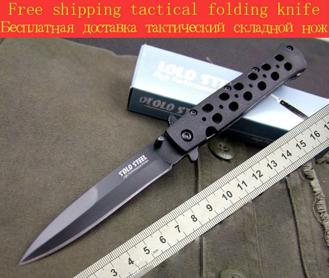 Rychlé otevření taktické zavírací nůž pro sebeobranu Nástroj expendablesg nože EDC nástroj FACA tatica Lovecký nůž Doprava zdarma (Čína (pevninská část))